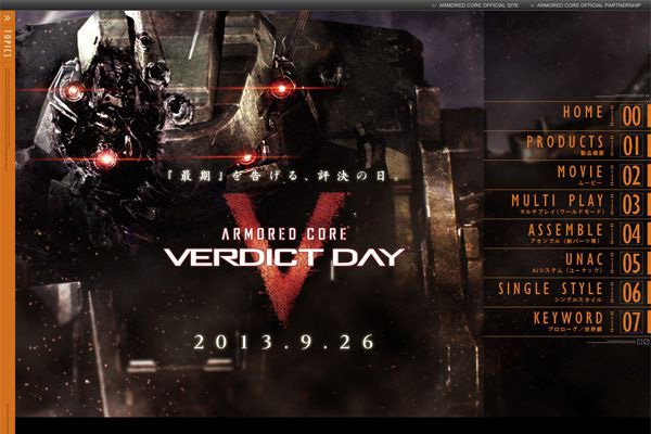 ARMORED CORE VERDICT DAY Official Site | アーマード・コア ヴァーディクト デイ オフィシャル サイト