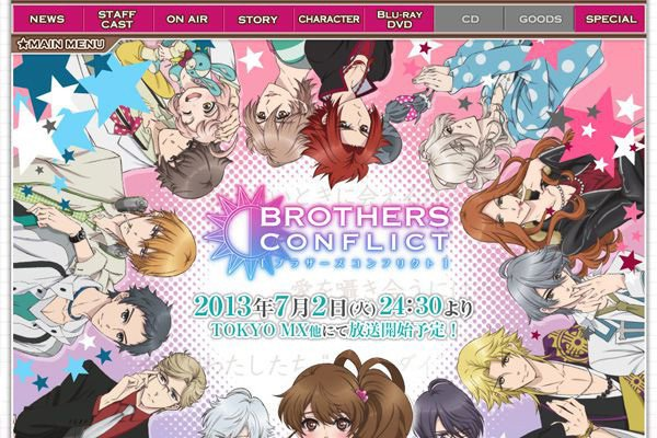 TVアニメ『BROTHERS CONFLICT(ブラザーズ コンフリクト)』 公式サイト