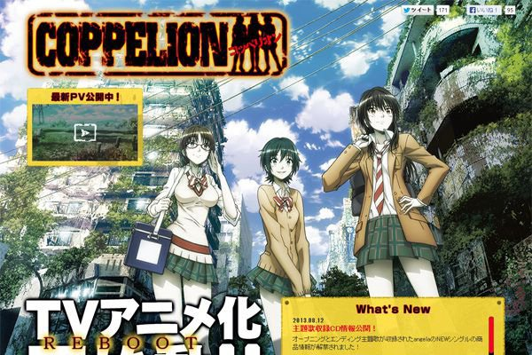 StarChild:COPPELION