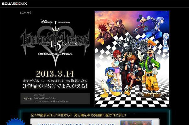 KINGDOM HEARTS -HD 1.5 ReMIX- | SQUARE ENIX